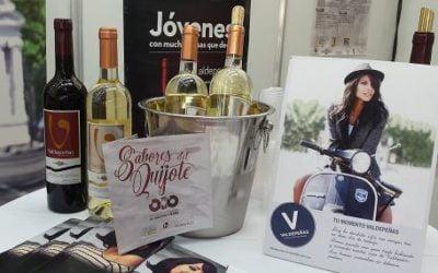 """Los vinos de la DO Valdepeñas se dan cita en Castellar de Santiago. Este fin de semana nuevo evento gastronómico """"Sabores del Quijote"""" en la localidad de Castellar de Santiago."""